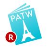 PATW (パトゥー) - 世界中の旅行・観光パンフレットが探せる/見れる! - Rakuten, Inc.