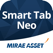 미래에셋대우 SmartTab Neo