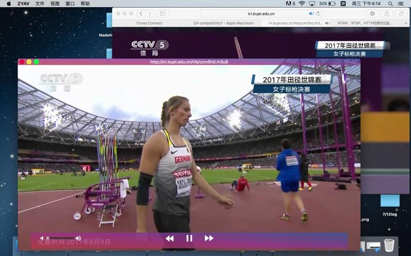 ZYAV- personalized audio and video player Screenshot