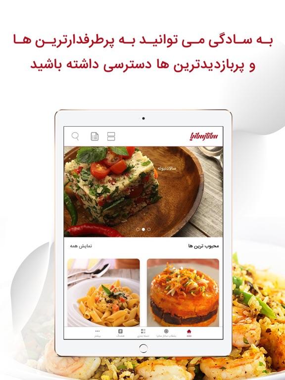 iPad-skærmbillede 5