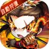 自動狩獵-幻想世界RPG