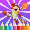 图画书 为儿童外太空:游戏,学习如何画一幅画