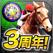 パズルダービー ~競馬×パズルゲーム!~