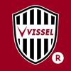 ヴィッセル神戸[VISSEL KOBE]公式アプリ - Rakuten Football Club, Inc.