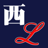 西スポ (プロ野球情報 for 埼玉西武ライオンズ)