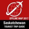 Saskatchewan 旅遊指南+離線地圖
