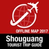 Shouguang 旅遊指南+離線地圖