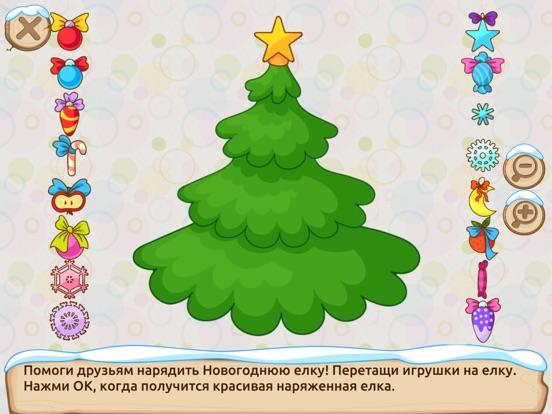 Игра Приключения Ежика 3 - игры для детей