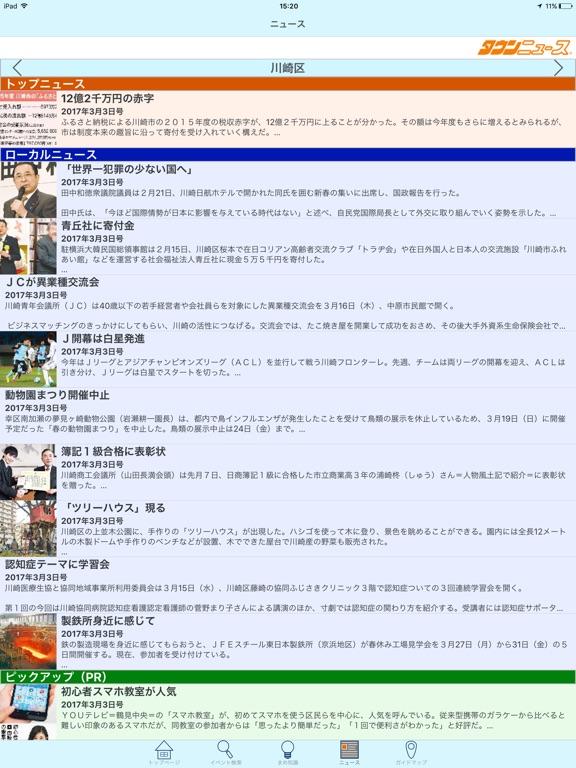 http://is3.mzstatic.com/image/thumb/Purple111/v4/96/41/7f/96417f3c-b806-05ca-e5db-836725d92cef/source/576x768bb.jpg