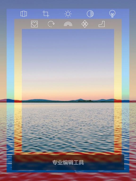 色影 - 1000个滤镜的色彩相机,已支持视频和Live Photo