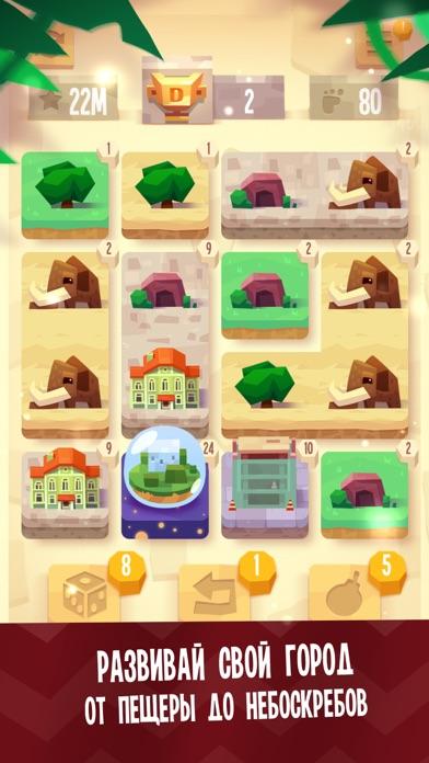 Level 24 Скриншоты5