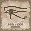 Hieroglyphs Keyboard