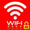 Wifi Password Hacker - hack wifi password joke password hacker software