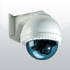 IP Cam Viewer Pro Wiki