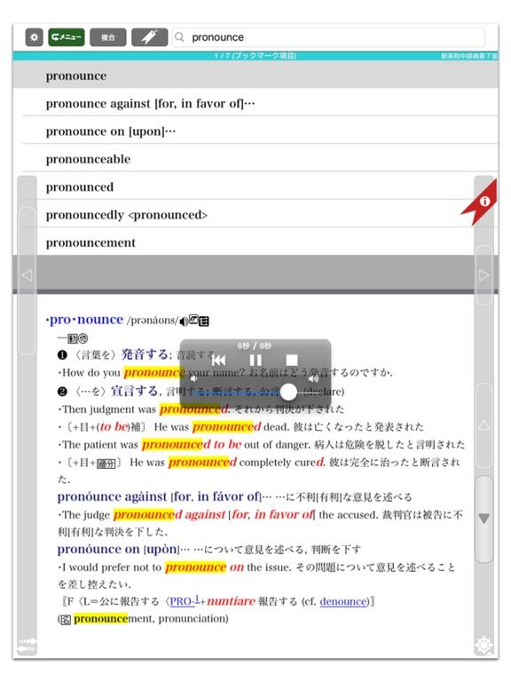 http://is3.mzstatic.com/image/thumb/Purple111/v4/9c/26/7d/9c267d56-47af-d03e-8b7e-b7a600db222d/source/576x768bb.jpg