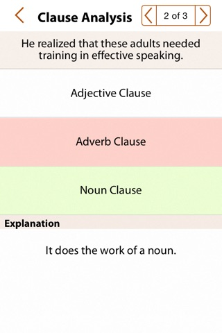 Grammar Express: Clause Analysis screenshot 4