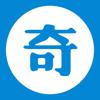 奇书网-精选最新全本txt电子书小说离线下载 Wiki