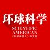 环球科学HD