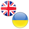 English to Ukrainian Translator Wiki