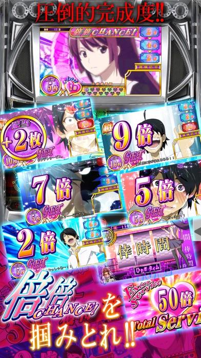 パチスロ化物語【777NEXT】のスクリーンショット3