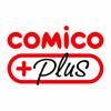 comico PLUS - オリジナルマンガが読み放題 - NHN comico Corporation