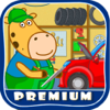 Kids Car Wash Garage. Premium Wiki