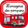 L'imagerie des pompiers interactive