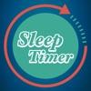 睡眠時間:睡眠サイクルスマート目覚まし時計トラッカー