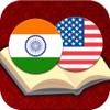 Eng to Hindi Dictionary