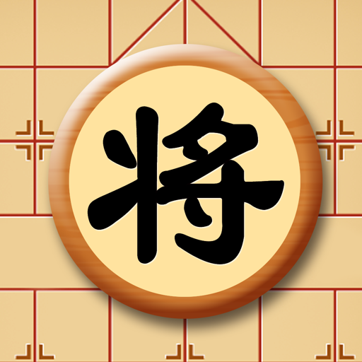 中国象棋九段