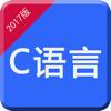 c语言程序设计-计算机编程基础代码讲解 Wiki