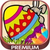 Paint magic eggs  & Easter coloring pages - Pro app for iPhone/iPad