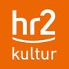 hr2 App