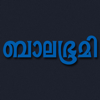 Balabhumi Magazine