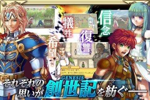 RPG アルファディア ジェネシス2 screenshot 2