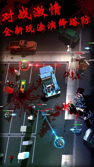 僵尸 - 前线战争TD塔防游戏屏幕截图4