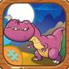 Dinosaur TRex jigsaw puzzles for kids Wiki