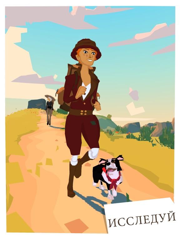 The Trail на iPad