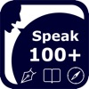 ReadToMe 2 (100+ Text/Web/Doc-to-Speech)