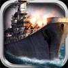 戰艦戰爭:太平洋