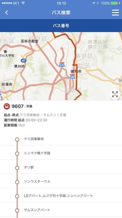 Korea Subway Busのスクリーンショット5
