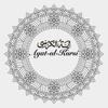 Ayat Ul Kursi With Mp3 Translation Wiki