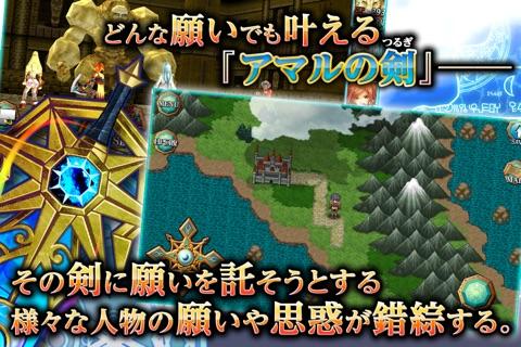 RPG レファルシアの幻影 screenshot 4