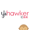 Yihawker : hawker food delivery