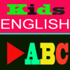 English For Kids (Video)