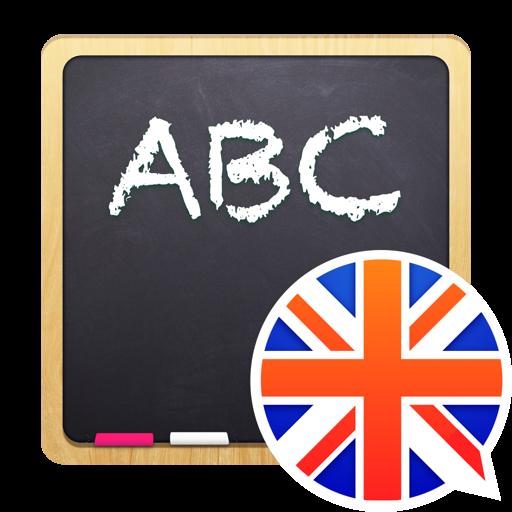 英语课堂 For Mac