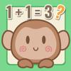通勤片手パズルゲーム「1+1=3」やってみてね-脳トレぱずるげーむ Wiki