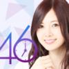 乃木坂46〜always with you〜