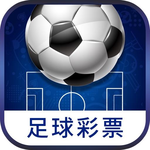 足球彩票-注册送100