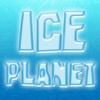 Планета льда